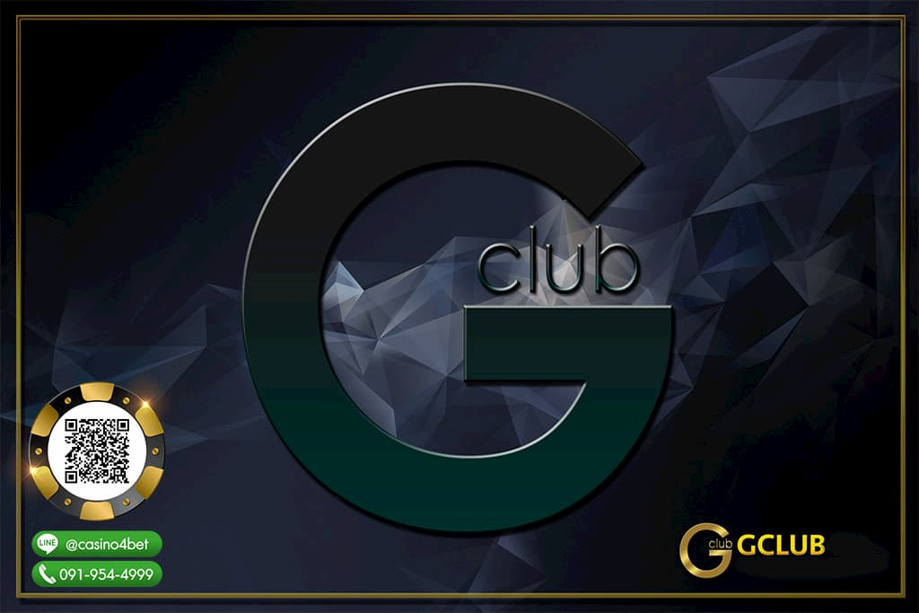 Amateur G Club